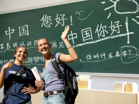 Κινέζικα για Ενήλικες