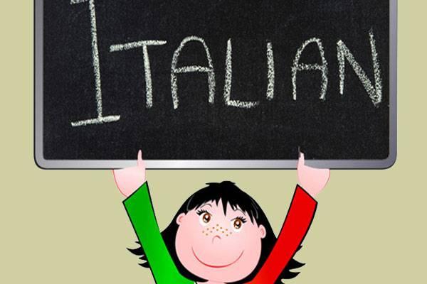 Πτυχία Ιταλικών